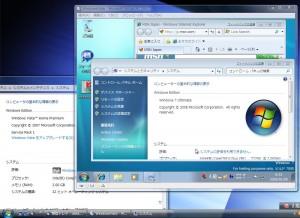 Windows7BetaをVistaのVirtualPCで動かしています