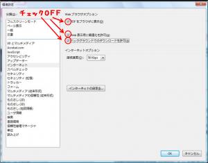 googlechrome_pdf