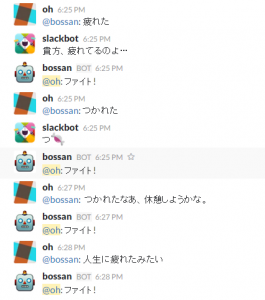 08_slack