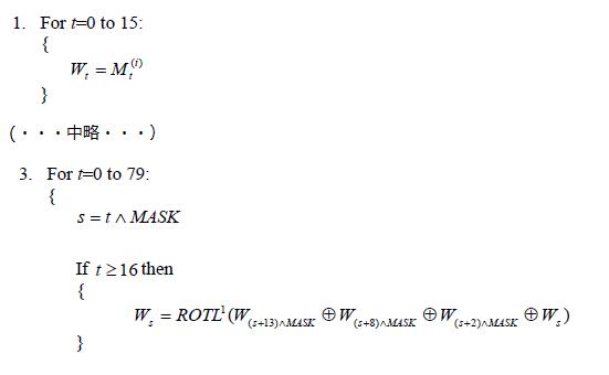 SHA-1_message_schedule